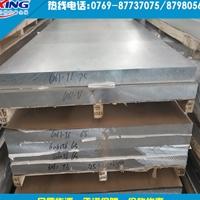 高强度5A06铝合金 耐腐蚀5A06铝板