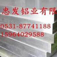 <em>超</em><em>厚</em><em>鋁</em><em>板</em>6061可以任意切割尺寸