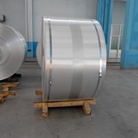 保溫鋁皮廠家,專業生產保溫用鋁皮