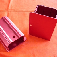 倒车雷达外壳铝型材专业生产开模定做