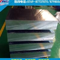 5a06-H14铝板 5a06铝薄板
