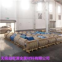 江阴1100铝合金带(电缆带)直销厂家