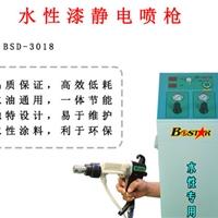 BSD-3018水性静电喷枪
