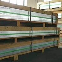 供应火车产品 Al99.0铝合金板