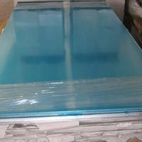 供应国产铝板5056防锈铝合金板切大小