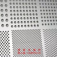 冲孔铝单板幕墙价格