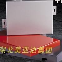 平面铝板、铝单板、美亚达、厂家