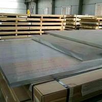 AlMg1SiCu 防锈耐腐蚀铝板