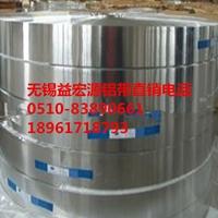 南京1035铝合金带(电缆带)直销厂家