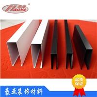 木纹铝方通天花 带槽型材铝方通13463435388