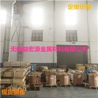 淮安1070铝合金带(电缆带)直销厂家
