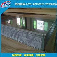 西南铝5a05超厚铝板 5a06国标铝板