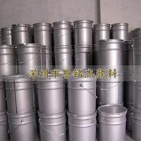 铝银浆批发 铝银浆铝银粉