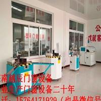 四川广元市现货供应断桥铝门窗机械代理报价