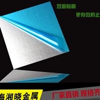 美铝7075-T651耐磨铝板