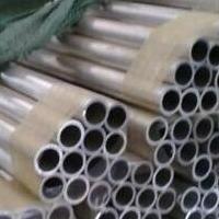 国标6063喷砂氧化铝管