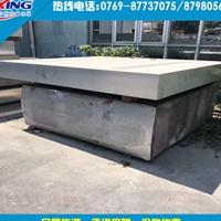 高硬度ADC12铝板 ADC12铝合金 举报