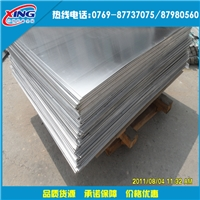 防锈铝合金5A06铝卷 5A06铝带
