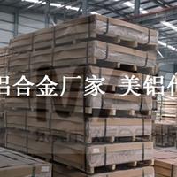 进口3003-H16铝板,耐冲压铝板