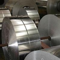 江山7150铝合金带(电缆带)直销厂家