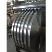 阳江6101超薄铝带(环保铝带)价格加工厂家