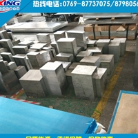 東莞6101鋁板   6101鋁板品質