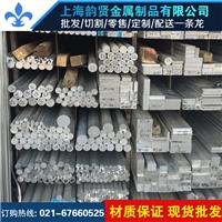 批发铝棒6061、7075、2024国标铝材