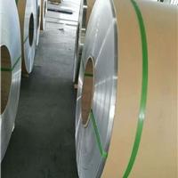 保温铝卷 铝卷生产厂家