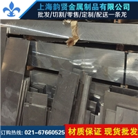 異型鋁管定制6061鋁管7075鋁管6063鋁管