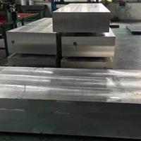 供应5052超宽超长铝板西南工业