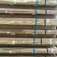 美铝MIC-6超平铝板