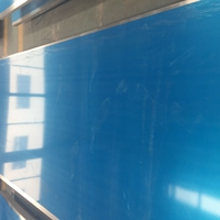 供應7050陽極氧化鋁合金板廠家