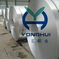 永汇铝业防锈保温铝卷