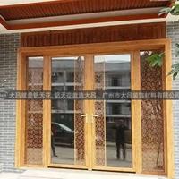 木纹雕花铝板,雕花木纹铝窗花木纹窗花格