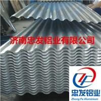 750型铝瓦楞板罐体保温