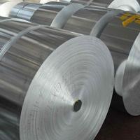 佛山河源超薄铝带(环保铝带)价格加工厂家
