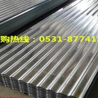 济南忠发厂家供应铝瓦楞板