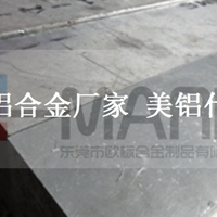 进口6082船舶配件用铝板