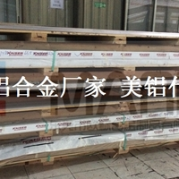 6061电子配件铝板,电子零件铝板