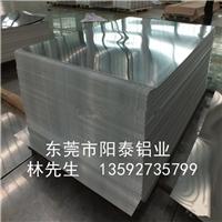 1050铝板 3.5mm铝板 冲压铝板
