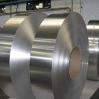 海南5005超薄铝带(环保铝带)国标价格