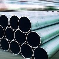 专业销售2A06国产进口铝管现货