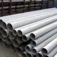 供应LF4铝管标准化学成分商厂家