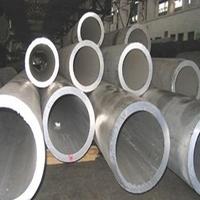 供应2a06厚壁铝管