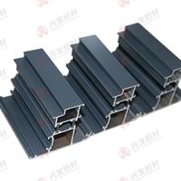 兴发铝业隔热断桥铝国标优质尼龙胶条