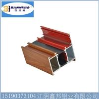 门窗型材工业型材的订制