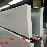 供应铝条扣吊顶产品 铝条扣厂家现货直供