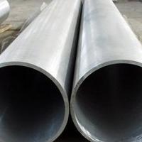 国际薄壁2124无缝铝管、西南铝直销