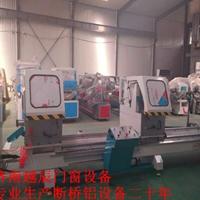陕西西安工地大批量制作断桥铝门窗用的设备