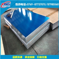 6016 6014 6015汽车铝板汽车翼子板铝板